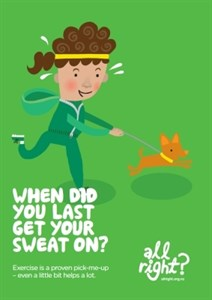 When did you last get your sweat on?